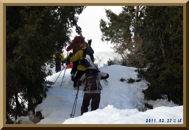 ロフトで綴る山と山スキー-0227_1534