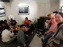 Be & Me 英会話 Clubのブログ