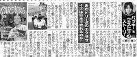 $渋谷的~広尾発!芸能エンタメIT社長の振付家/振付師BLOGー連載11★