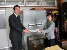 (財)福島県下水道公社の日記-下大越小学校