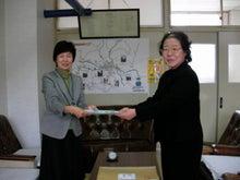(財)福島県下水道公社の日記-常葉小学校
