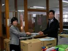 (財)福島県下水道公社の日記-船引小学校