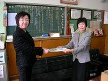 (財)福島県下水道公社の日記-滝根小学校