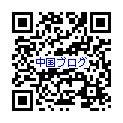 海外中国シンセンブログ