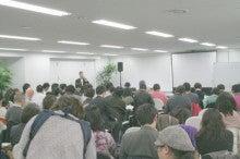 チームフロー公式Blog