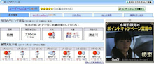 HIROSHIMA DRIVE-image003.jpg