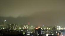 数楽者のボヤキ・ツブヤキ・ササヤキ-中学 数学 道徳 Mathematics Puzzles--雨に煙る新潟 夜景