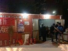北京大学に短期留学をしました。