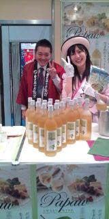 hitachi-sakuraさんのブログ-20110301105622.jpg