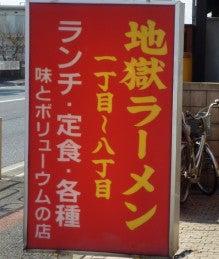 ろんじーの戯言-看板