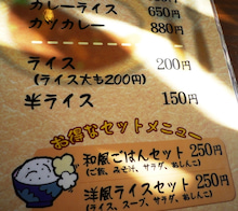 ろんじーの戯言-メニュー2