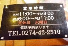 ろんじーの戯言-店舗情報