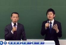 渋谷区 恵比寿 の駅前 税理士のブログ-恵比寿 税理士