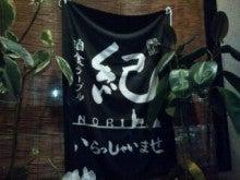 ひら☆りんさんのブログ-image_20110201215430.jpg