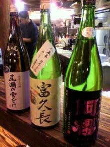 izakayana-tumeさんのブログ-2011030217160000.jpg