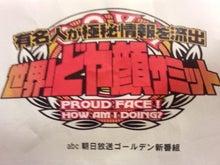 熊田曜子 オフィシャルブログ powered by Ameba-1.jpg