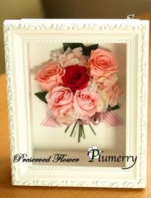 Plumerry(プルメリー)プリザーブドフラワースクール (千葉・浦安校)-ガラス付フレーム フラワーギフト