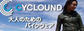 CYCLOUND-CYCLOUNDショップ