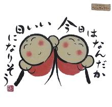 森崎呉服店-ぜんきゅう 07