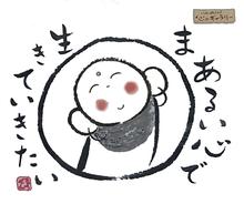 森崎呉服店-ぜんきゅう 03