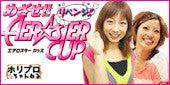 田代さやかオフィシャルブログ「Moちょtto しゃかり気」Powered by Ameba