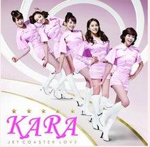 $KARA NEWS☆|チケット、グッズ、KARAYA、CD/DVD-ジェットコースター