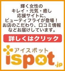 春日井市勝川駅2分/ブライダル/エステ/着付け/ビューティフライ