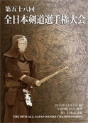 $むかい 弘 の 東京リーシングと土地活用戦記