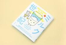 ★★★広告デザイン批評2011 あるプランナーの日記 ★★★-1