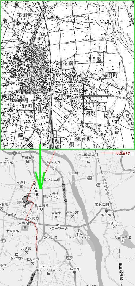 街や交通網の衰退を監視する....警「美」報 告 書 ☆彡   ▼CAMMIYA-奥州市水沢市街地