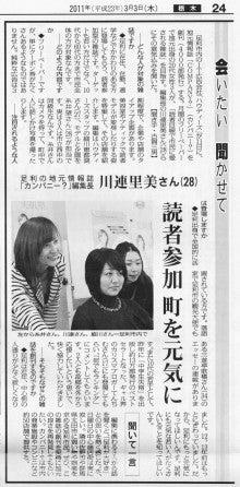 糸井望の美肌塾 公式ブログ
