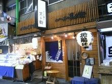福岡・北九州市を元気に!行政書士ウィル法務事務所の業務奮闘記