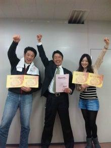 アントキの猪木 オフィシャルブログ powered by ameba-SBSH10041.JPG