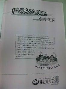 アントキの猪木 オフィシャルブログ powered by ameba-SBSH10121.JPG