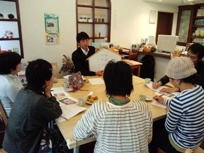 ママ建築士みゆうの「子どものいる住まいづくり」~FROM神戸~