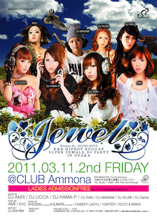 $☆DJ ANRI のofficial blog☆