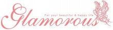 埼玉県草加市にあるマツ毛エクステ&ネイルサロン♪          ~GLAMOROUSのブログ~