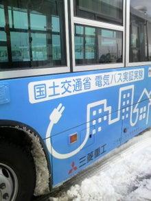 目時タクシーのブログ-2011030413100001.jpg