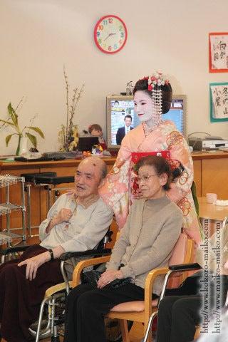 京都舞妓体験処『心』 スタッフブログ-舞妓体験ボランティア5