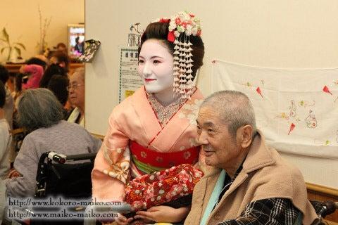 京都舞妓体験処『心』 スタッフブログ-舞妓体験ボランティア7