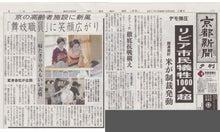 京都舞妓体験処『心』 スタッフブログ-舞妓体験ボランティア15