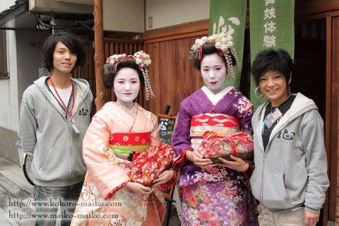 京都舞妓体験処『心』 スタッフブログ-舞妓体験ボランティア12