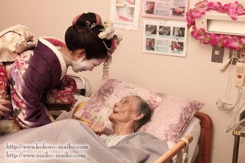 京都舞妓体験処『心』 スタッフブログ-舞妓体験ボランティア14