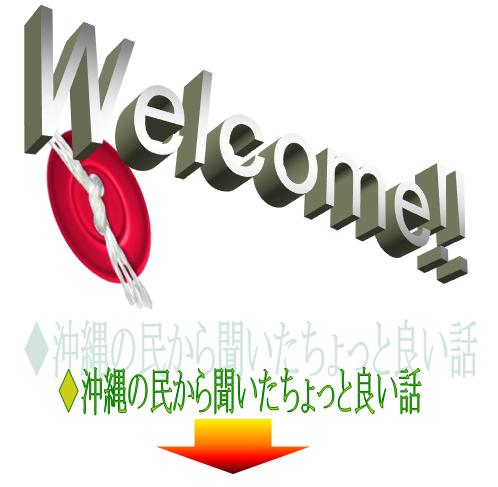 $'KUN'のグルメ観察ブログ in 沖縄 ★食べ歩きバリュー★