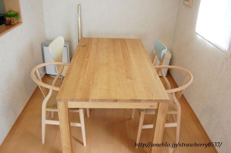 家庭のアイデア 16帖ldkレイアウト : ダイニングテーブル、サイズの ...