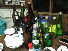 歩き人ふみの徒歩世界旅行 日本・台湾編-酒の林