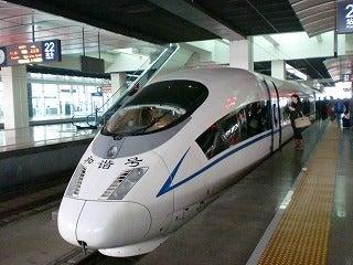 北京大学に短期留学をしました。-新幹線「和諧号」
