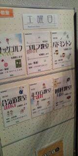 世界と戦え・・・!!KAZZLIGHTYEAR!!-20110305183830.jpg
