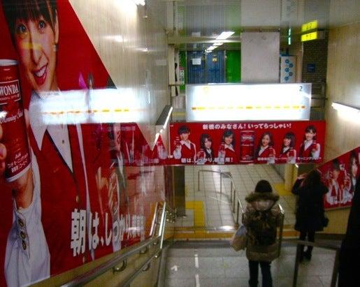 $∞最前線 通信-AKB48,新橋駅