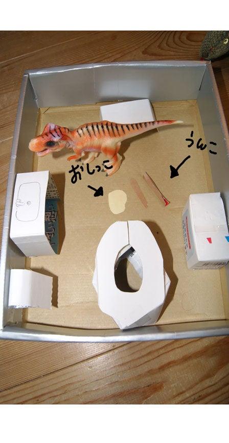 ブヒ子のブログ-牛乳パック工作 トイレ